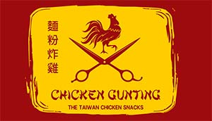 Logo Chicken Gunting