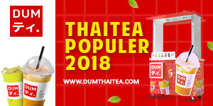 Logo DUM Thai tea