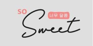 Logo So Sweet